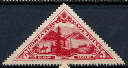 Stamp Tannu Tuva 1935 Mint Lot#89 - Tuva