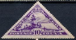 Stamp Tannu Tuva 1935 Mint Lot#90 - Tuva