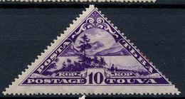 Stamp Tannu Tuva 1935 Mint Lot#91 - Tuva