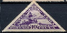 Stamp Tannu Tuva 1935 Mint Lot#92 - Tuva