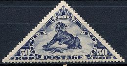 Stamp Tannu Tuva 1935 Mint Lot#102 - Tuva