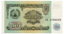 TADJIKISTAN 50 RUBLES 1994 Pick 5 Unc - Tajikistan