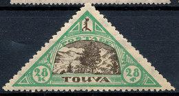 Stamp Tannu Tuva 1934 Mint Lot#106 - Touva