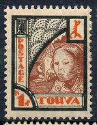 Stamp Tannu Tuva 1927 Mint Lot#109 - Tuva