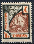 Stamp Tannu Tuva 1927 Mint Lot#110 - Tuva