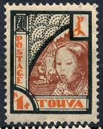 Stamp Tannu Tuva 1927 Mint Lot#111 - Tuva