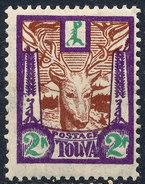 Stamp Tannu Tuva 1927 Mint Lot#112 - Tuva