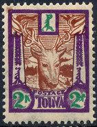 Stamp Tannu Tuva 1927 Mint Lot#113 - Tuva