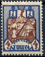 Stamp Tannu Tuva 1927 Mint Lot#116 - Tuva