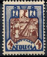 Stamp Tannu Tuva 1927 Mint Lot#117 - Tuva