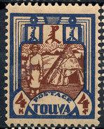 Stamp Tannu Tuva 1927 Mint Lot#118 - Tuva