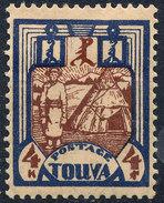 Stamp Tannu Tuva 1927 Mint Lot#119 - Tuva