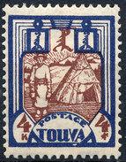 Stamp Tannu Tuva 1927 Mint Lot#120 - Tuva