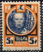 Stamp Tannu Tuva 1927 Mint Lot#121 - Tuva