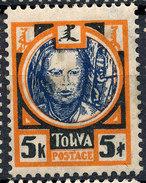 Stamp Tannu Tuva 1927 Mint Lot#122 - Tuva