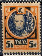 Stamp Tannu Tuva 1927 Mint Lot#123 - Tuva