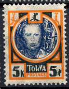 Stamp Tannu Tuva 1927 Mint Lot#124 - Tuva