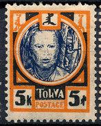 Stamp Tannu Tuva 1927 Mint Lot#125 - Tuva