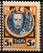 Stamp Tannu Tuva 1927 Mint Lot#126 - Tuva
