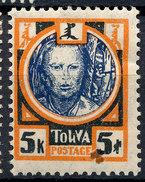 Stamp Tannu Tuva 1927 Mint Lot#127 - Tuva