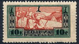 Stamp Tannu Tuva 1927 Mint Lot#130 - Tuva