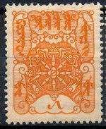 Stamp Tannu Tuva 1926 Mint Lot#133 - Tuva