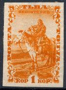 Stamp Tannu Tuva 1926 Mint Imperf  Lot#136 - Tuva