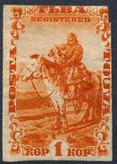 Stamp Tannu Tuva 1934 Mint Imperf  Lot#137 - Tuva