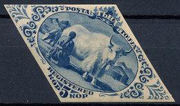 Stamp Tannu Tuva 1934 Mint Imperf  Lot#141 - Touva