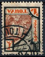 Stamp Tannu Tuva 1926 Used Lot#1 - Tuva