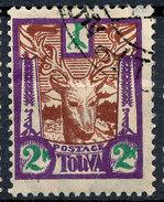 Stamp Tannu Tuva 1926 Used Lot#2 - Tuva