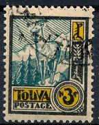 Stamp Tannu Tuva 1926 Used Lot#3 - Tuva