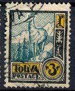 Stamp Tannu Tuva 1926 Used Lot#4 - Tuva