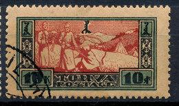 Stamp Tannu Tuva 1926 Used Lot#8 - Tuva