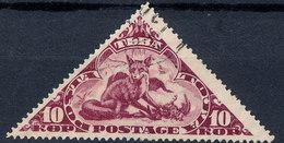 Stamp Tannu Tuva 1935 Used Lot#9 - Tuva