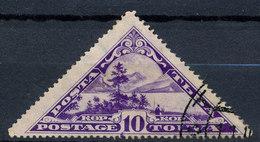 Stamp Tannu Tuva 1935 Used Lot#10 - Tuva