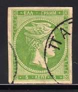 GRECE - TIMBRE ANCIEN YT 48 COTE 4 € PAPIER CREME SANS CHIFFRE AU VERSO - 1861-86 Large Hermes Heads