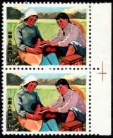 ~~~ China 1969  -  Medical Care - Mi. 1038 ** MNH Pair ~~~ - 1949 - ... Volksrepubliek