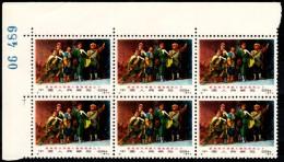 ~~~ China 1970  -  Beijing Opera - Mi. 1064 ** MNH  Cornerblock Of 6~~~ - Ongebruikt