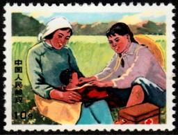 ~~~ China 1969  -  Medical Care - Mi. 1038 ** MNH  ~~~ - 1949 - ... Volksrepubliek