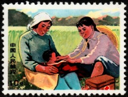 ~~~ China 1969  -  Medical Care - Mi. 1038 ** MNH  ~~~ - 1949 - ... People's Republic