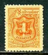 Salvador 1899 Y&T Taxe 33 (*) - Salvador