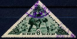 Stamp Tannu Tuva 1936 Used Lot#39 - Tuva