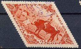 Stamp Tannu Tuva 1936 Used Lot#49 - Tuva