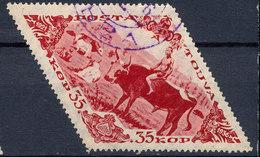 Stamp Tannu Tuva 1936 Used Lot#54 - Tuva