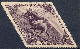 Stamp Tannu Tuva 1936 Used Lot#58 - Tuva