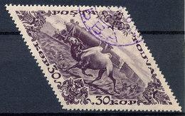 Stamp Tannu Tuva 1936 Used Lot#61 - Touva