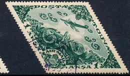 Stamp Tannu Tuva 1936 Used Lot#73 - Touva