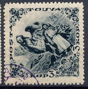 Stamp Tannu Tuva 1936 Used Lot#89 - Touva
