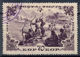 Stamp Tannu Tuva 1936 Used Lot#94 - Tuva